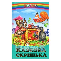 "Сказочная шкатулка ""Белкар-книга"" (укр.)"