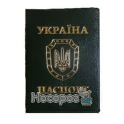 Обложка на паспорт Украины ОВ-8