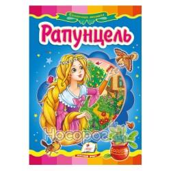 "Казкова мозаїка. Рапунцель ""Пегас"" (укр.)"