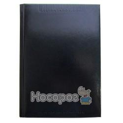 Деловой дневник А5 Xlight - №3