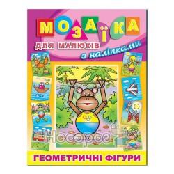 """Мозаика для малышей с наклейками (Обезьяна) """"Глория"""" (укр.)"""