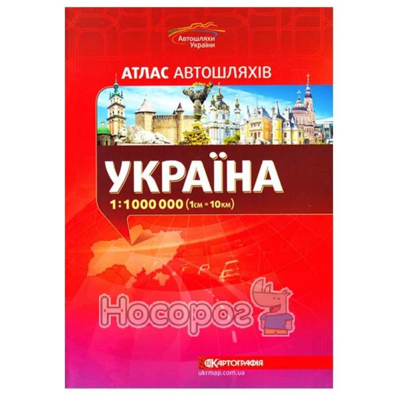 Фото Атлас А/Д Украини 1:1 000 000 (укр.)