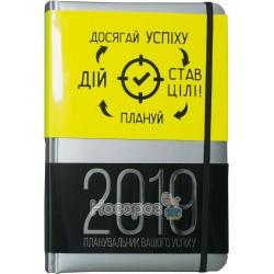 Планувальник TM Profiplan срібло 2019