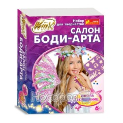 "Боди-арт тату ""Винкс"" 13159037Р"