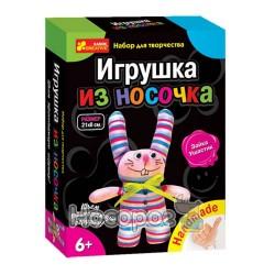 """Іграшка з шкарпетки """"Зайчик-вухастик"""" 15100110Р"""
