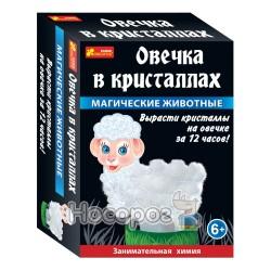 """Набор для опытов """"Магические животные. Овца в кристаллах"""" 12100329Р"""