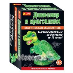"""Набор для опытов """"Магические животные. Динозавр в кристаллах"""" 12100327Р"""