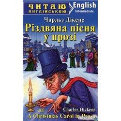 A Christmas Carol in Prose / Рождественская песня в прозе