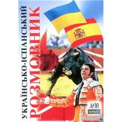 Украинский-испанский разговорник