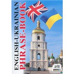 English-Ukrainian Phrase-Book / Англо-український розмовник