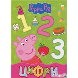 Свинка Пеппа. Цифри