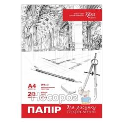 Папка для рисунка и черчения ROSA Talent А4, 20л. ГОЗНАК