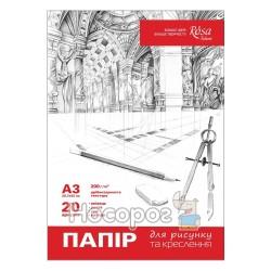 Папка для рисунку та креслення ROSA Talent А3, 20л., ГОЗНАК