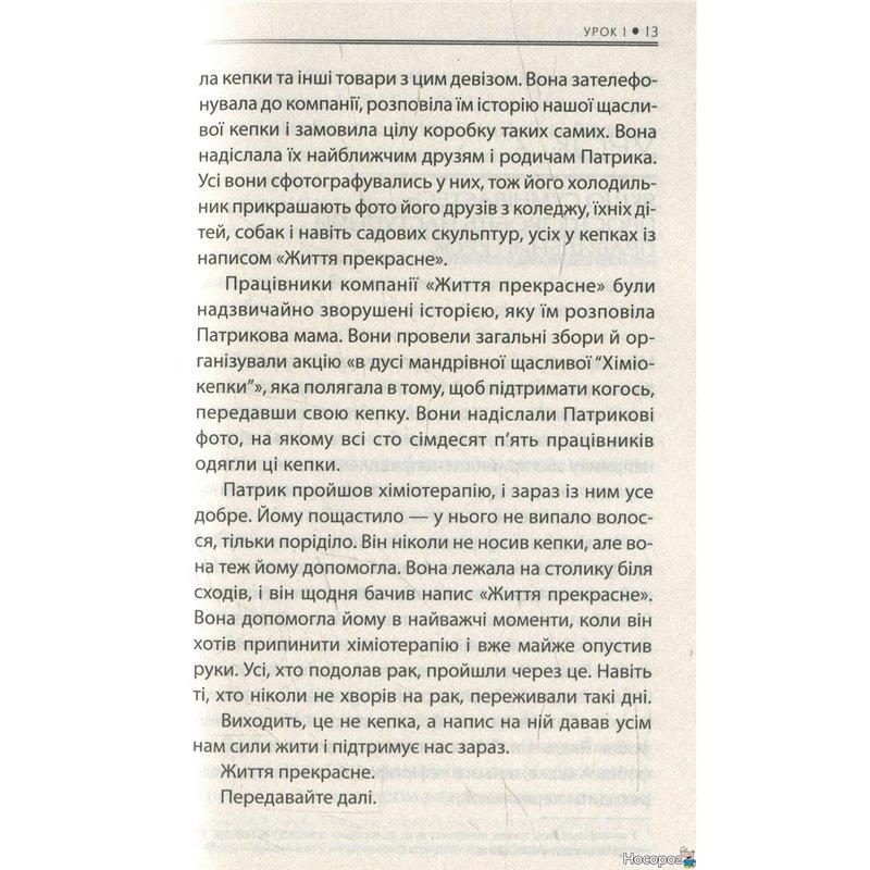 Фото Боевые награды СССР и Германии второй мировой войны (6)
