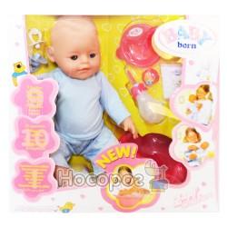 Пупс Baby born OBL310033