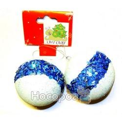 Набор новогодний с 2 шаров, голубого цвета на европодвесе C0106722-LT. BLUE
