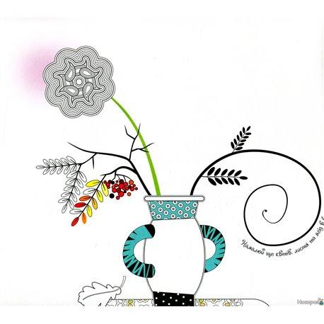 Фото Розмальовка для творчого настрою Чаклунка осінь