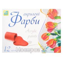 Краска акриловая Мицар Классика 12 цветов (Луч Украина)