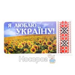 """Наклейка патриотическая цветная """"Я люблю Украину"""" Мицар"""