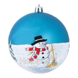 Куля зі Сніговиком синя N1-1001S2010-4SN-BL