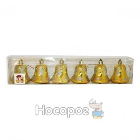 Фото HF606-17/D819G Набір з 6-ти дзвоників, h6см, колір: золотий, в прозорій упаковці, ціна за набір, ви