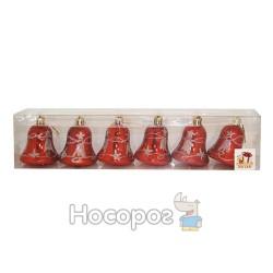 Набір з 6-ти червоних дзвоників HF606-17/D819R