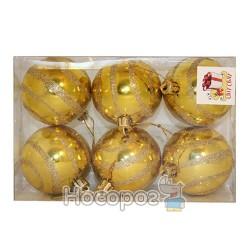 Набір з 6-ти золотистих куль з декором HV606-01/A97G