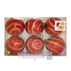 Набор из 6-ти красных шаров с декором HV606-01/A97R