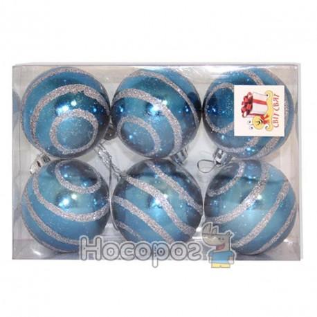 Фото HV606-01/A97B1 Набір з 6-ти куль з декором, d6см, колір: синій, в прозорій упаковці, ціна за набір,