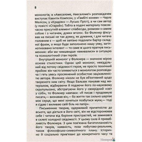 """Фото Воры """"КМ Букс» (укр.)"""