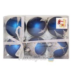 012TB-1S6015B1 Набір з 6-ти куль з декором, d6см, колір: синій, в прозорій упаковці, ціна за набір,