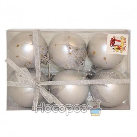 Фото 012TB-1S6015S Набір з 6-ти куль з декором, d6см, колір: срібний, в прозорій упаковці, ціна за набір