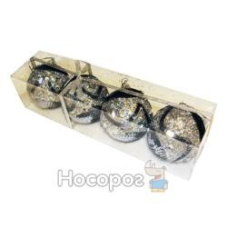 Набір з 4-х сріблястих куль з блискітками HZ38-4667/80SF