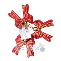 09-BOW , RED Підвіска бантик, набір з 3-ох шт, h8см, колір: червоний,виріб для новорiчних та рiздвя