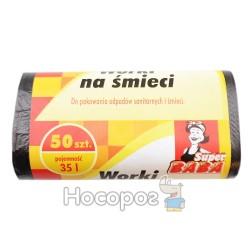 Пакет для мусора Super baba (35 л/50 шт.)