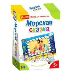 "Рамочка из ракушек ""Морская сказка"" 3057"