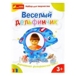 """7019-19 Деревяна фоторамочка-пазл """"Веселий дельфінчик"""""""