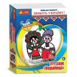 """3035 """"Вітраж Українці"""" 15165004У"""