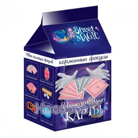 """6033-01 Кишенькові фокуси """"Зникаючі карти"""""""