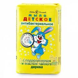 Мыло твердое с антибактериальным эффектом НК Детское