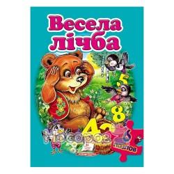 """Веселый счет (6 пазлов) """"Пегас"""" (укр.)"""