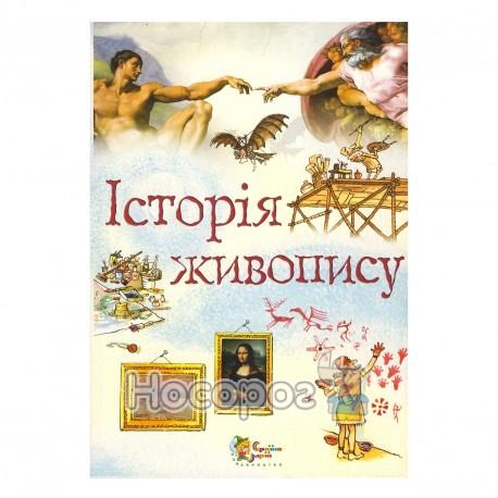 Книжечка для дозвілля дівчинки Rosalite Захопливі завдання