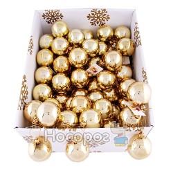 Набор N1-6003-SG с 3-х шаров блестящих золотых
