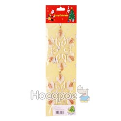 Набір YK7277/3 новорічних підвісок - сніжинок, 2шт, з бронзовим декором