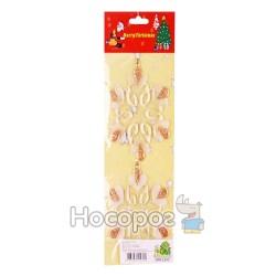 Набор YK7277/3 новогодних подвесок - снежинок, 2шт, с бронзовым декором