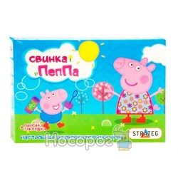 "Гра 057 Стратег ""Свинка Пепа"""
