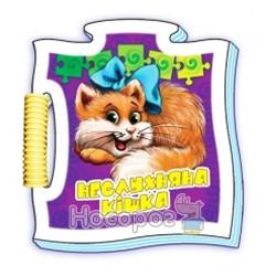 """Микропазлы - Непослушная кошка """"Ранок"""" (укр.)"""