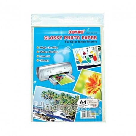 Фотопапір для кольорових принтерів GSP А4 210 гр.
