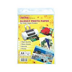 Фотопапір для кольорових принтерів GSP-A4-230