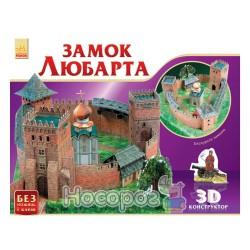 Конструктор 3D Замки Украины Замок Любарта